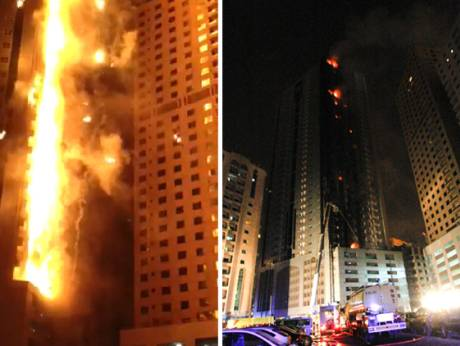 Sharjah's Al Tayer Tower on fire
