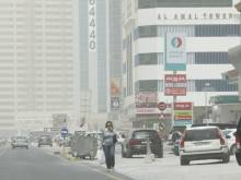 Hazy conditions in most parts of the UAE