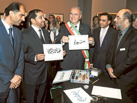 Sharjah Cultural Days kicks off in Italy