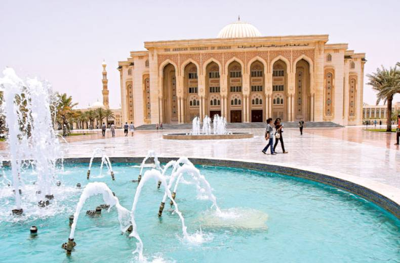 sharjah-university-city