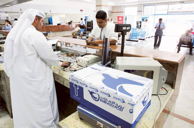 empost-in-the-uae
