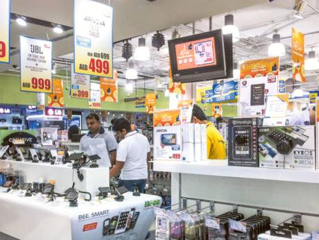 An electronic store in Deira City Centre with the Ramadan offers