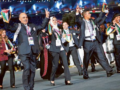 The Palestinian contingent parade during the opening ceremony