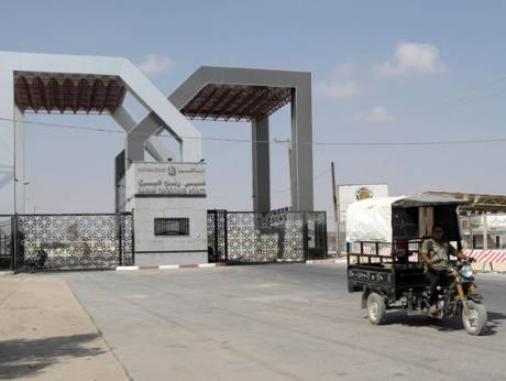 The closed gates of the Rafah border