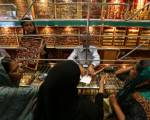 Gold drops nearly Dh15 per gram