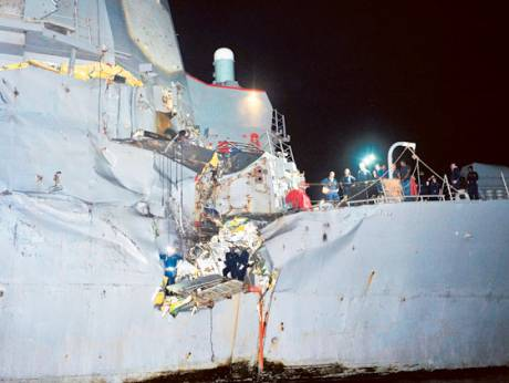 The damaged US guided-missile destroyer USS Porter