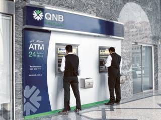 QNB speaks out on security breach