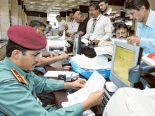 UAE missions in India issuing visas