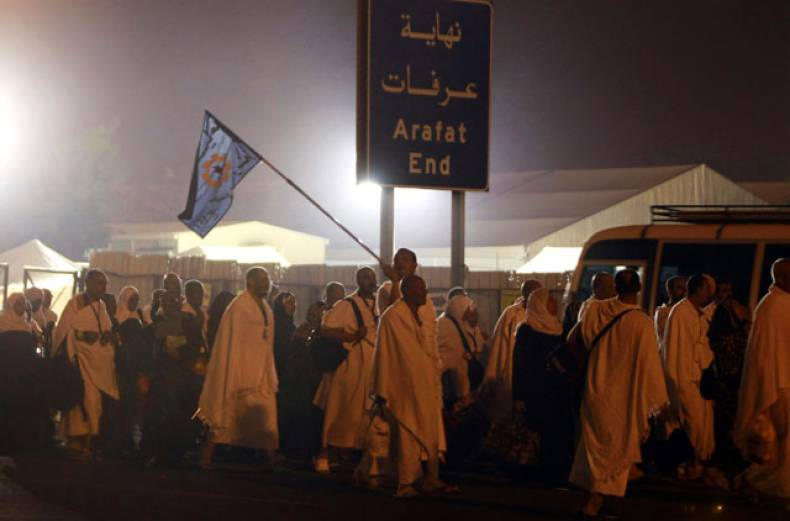 egypt-s-pilgrims-from-the-suez-governorate-arrive-at-mount-arafat