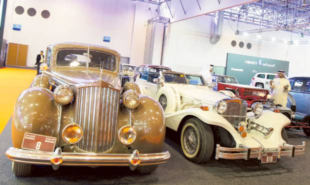 Sharjah International Automobile Show