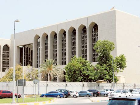 New law enhances discretionary powers of UAE Central Bank