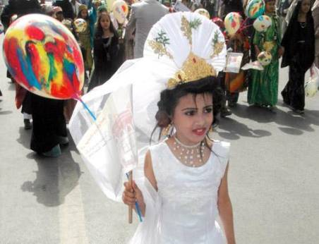A Yemeni Girl Wearing Traditional Wedding Dress Takes Part In The Celebrations Image CreditEPA