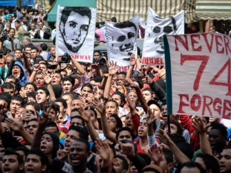 Supporters of Egypt's Al Ahly football club