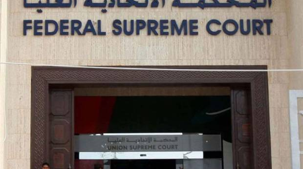 The Federal Supreme Court in Abu Dhabi