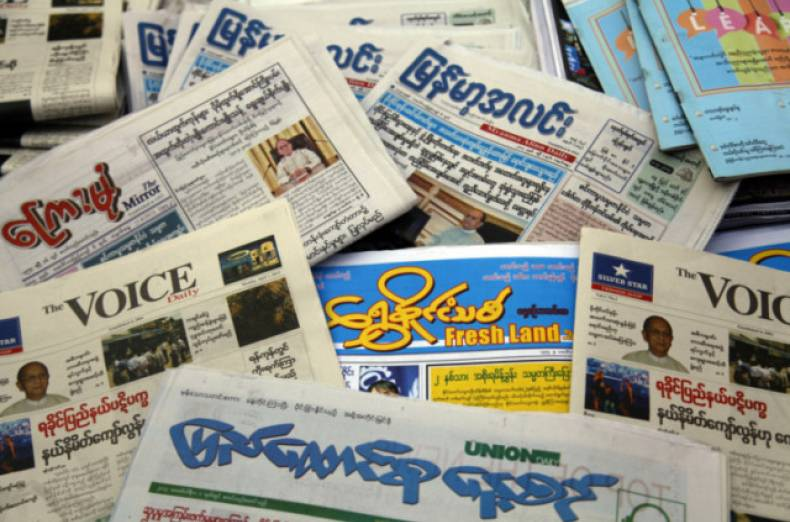 copy-of-myanmar-new-newspapers-jpeg-043c4