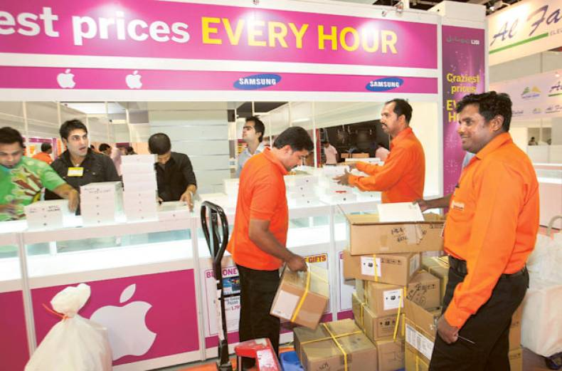 gitex-shopper-spring-2013