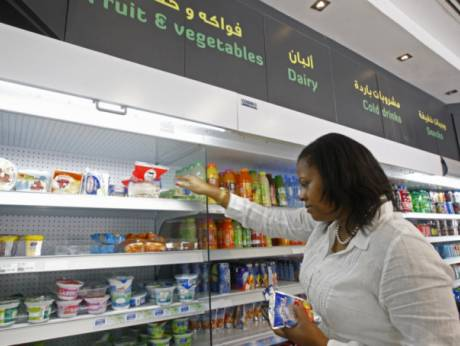 Abu dhabi groceries get a makeover gulfnews easy now clean and convenient is the wordimage credit xpresshadrian hernandez solutioingenieria Choice Image