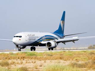 Oman Air flight makes emergency landing