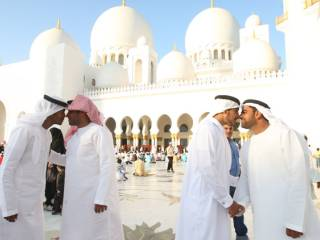 Eid Al Fitr holidays for UAE government sector