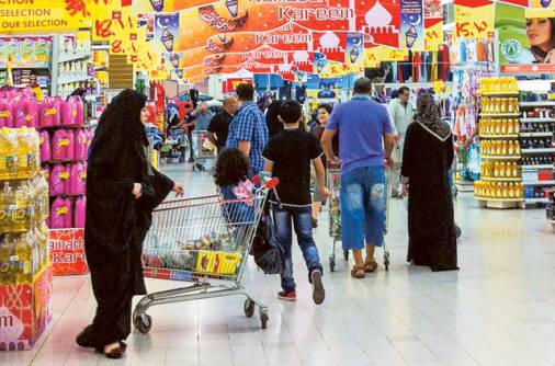 Winning a shopping spree in Ajman