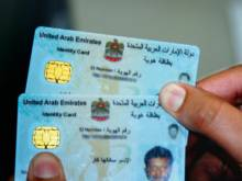 Iris scans to reduce need for ID cards