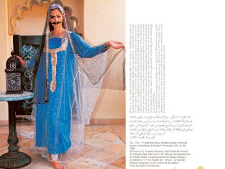 Traditional Lebanese Clothing For Women