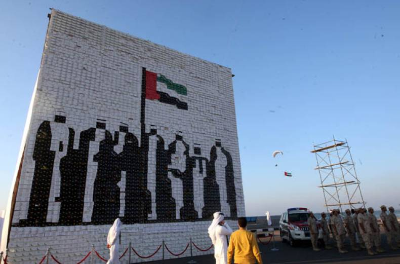 record-breaking-mosaic-in-ajman