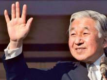 Japan emperor being treated for brain condition
