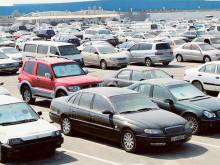 Will you be exempt from vehicle impoundment?