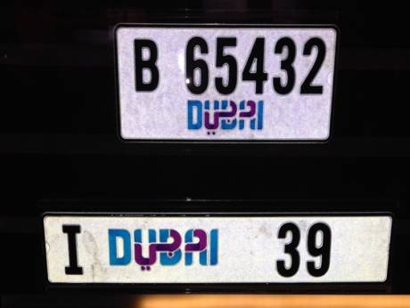 how to put number plate on the side of car