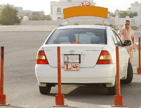 Rta Car Driving Test