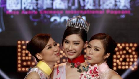 Anjoe Koh wins Miss Astro Chinese beauty pageant