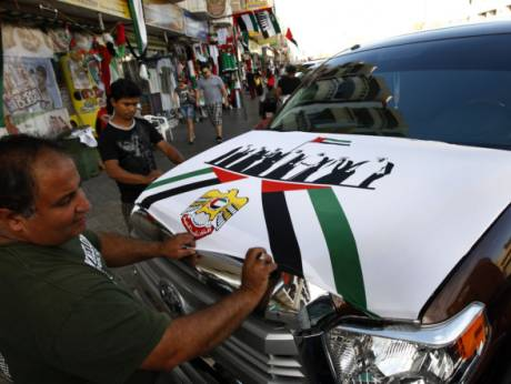 Car Stickers Uae