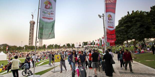 Your A-Z guide to DSF 2016