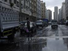 'Allow flexible work hours in bad weather'