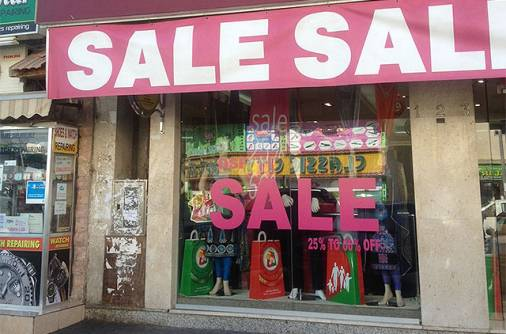 DSF sale in the most unlikely places
