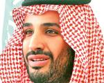 Saudi Crown Prince breaks tradition