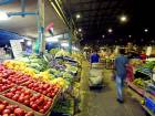 The Aweer Fruit and Vegetable Market