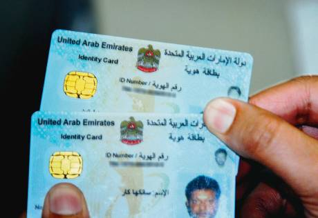 Emirates ID: All you need to know