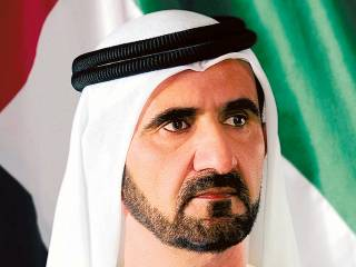 Decree on retirement of 9 Dubai officials issued
