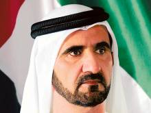 2018 will be positive for UAE, Mohammad says