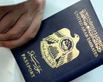 UAE rises higher in passport power rating