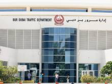 How to check and pay traffic fines in the UAE