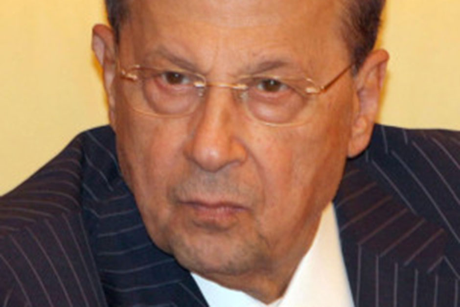 Copy of Michel Aoun