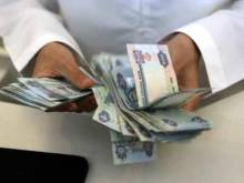 More UAE businesses want loans: data