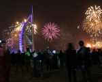 UAE public holidays 2018