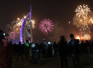 UAE public holidays in 2018 announced