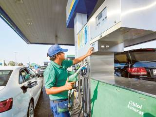 New UAE fuel prices for April 2017