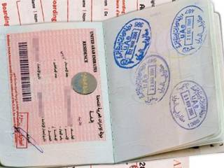 UAE visa amnesty to start on August 1