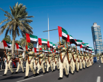 What does UAE Commemoration Day mean?